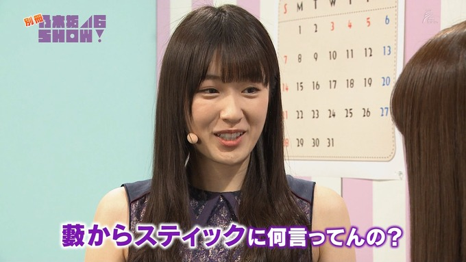 乃木坂46SHOW 高山一実 秋元真夏 コント (23)