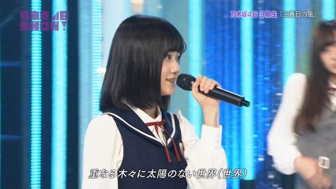 乃木坂46SHOW 新しい風 (21)