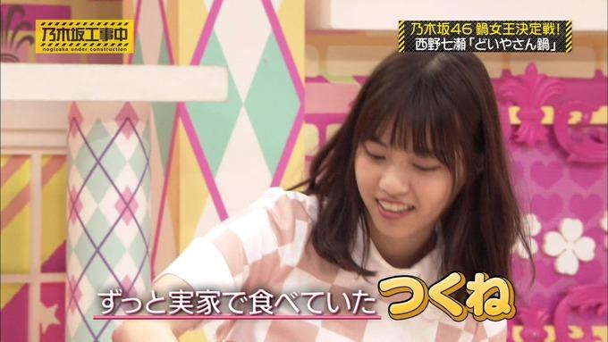 乃木坂工事中 鍋女王決定戦③ (28)