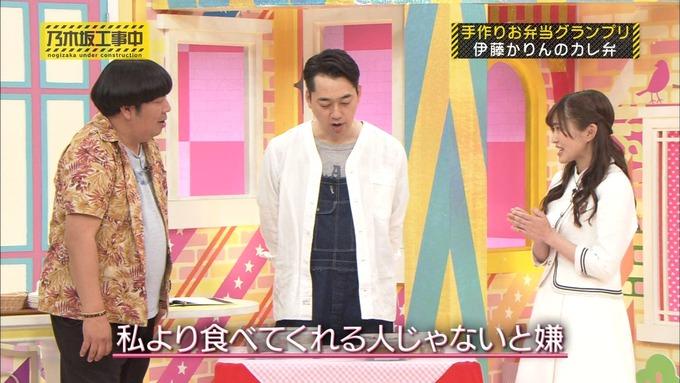 乃木坂工事中 お弁当グランプリ 伊藤かりん① (19)