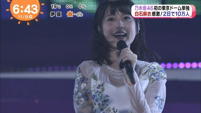 2017 めざましテレビ 乃木坂46真夏の全国ツアー2017 (58)