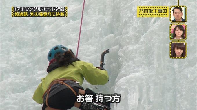 乃木坂工事中 17枚目ヒット祈願 寺田蘭世 (16)