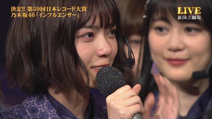 30 日本レコード大賞 受賞 乃木坂46 (65)