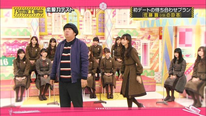 乃木坂工事中 恋愛模擬テスト⑰ (5)