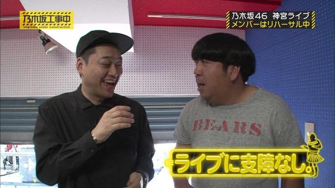 乃木坂工事中 日村密着④ (21)