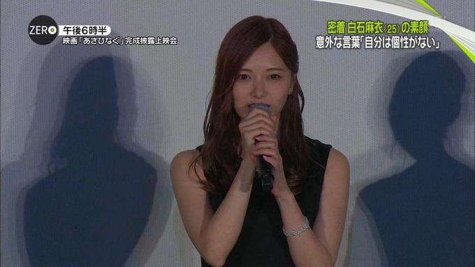 NEWS ZERO 白石麻衣特集 (39)