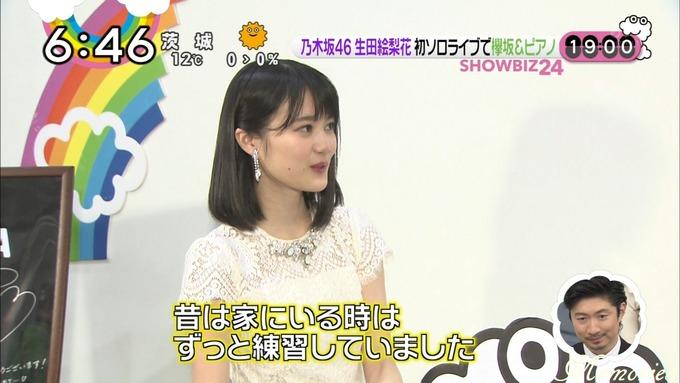 ZIP 生田絵梨花ソロコンサート (27)