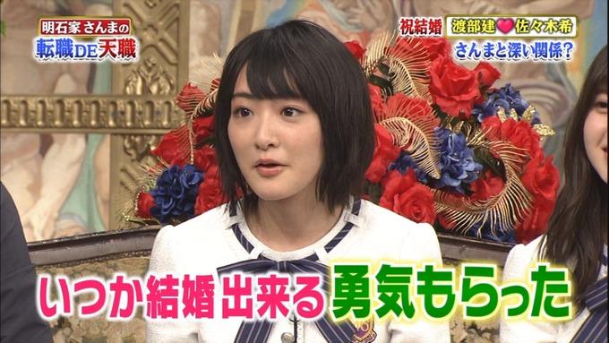 さんまの転職DE天職 生駒里奈 齋藤飛鳥 (6)