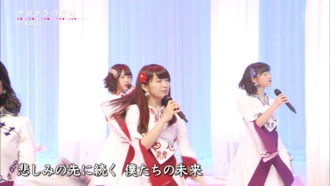 卒業ソング カウントダウンTVサヨナラの意味 (66)