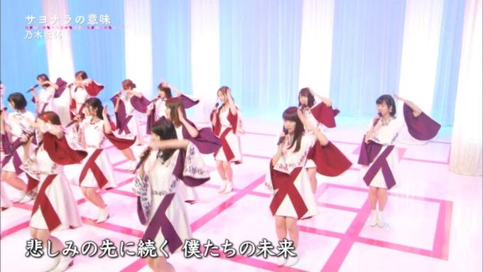 卒業ソング カウントダウンTVサヨナラの意味 (63)
