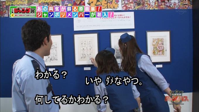 7 ジャンポリス 生駒里奈 (8)