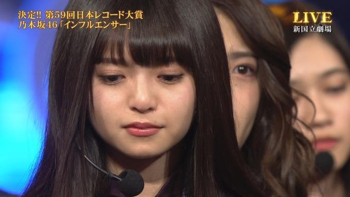 30 日本レコード大賞 受賞 乃木坂46 (61)
