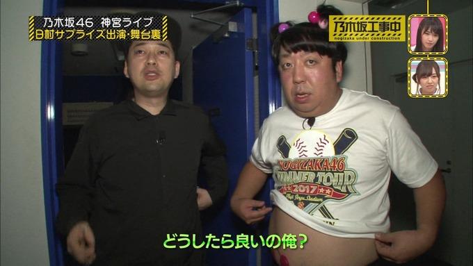 乃木坂工事中 日村密着⑦ (18)