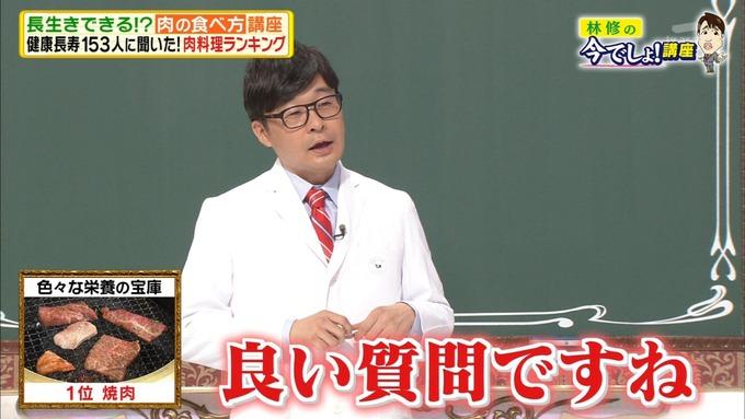 20 林修の今でしょ 秋元真夏 (113)