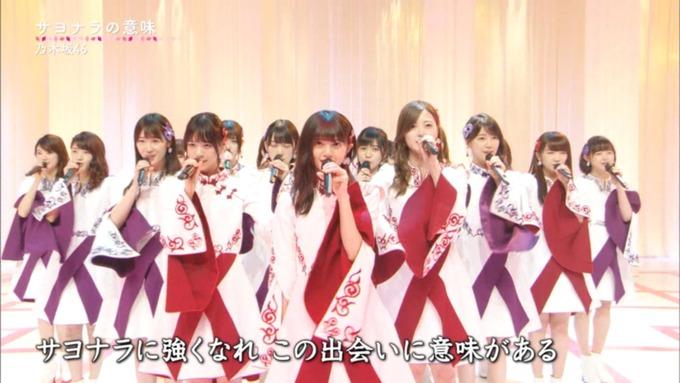 卒業ソング カウントダウンTVサヨナラの意味 (113)