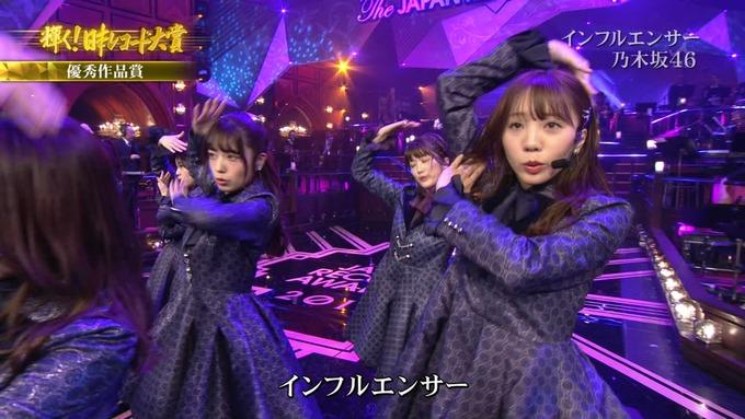 30 日本レコード大賞 乃木坂46 (161)