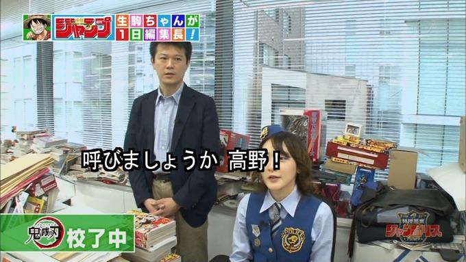 29 ジャンポリス 生駒里奈② (38)