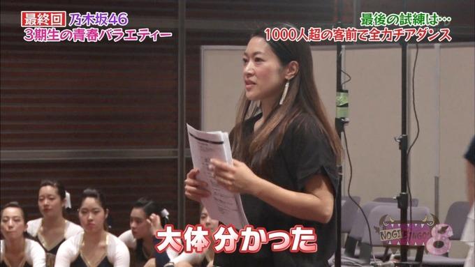 NOGIBINGO83期生 最後の試練② (61)