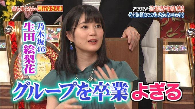 26 誰もしらない明石家さんな 生田絵梨花 (32)