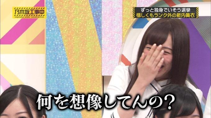 乃木坂工事中 将来こうなってそう総選挙2017⑤ (23)