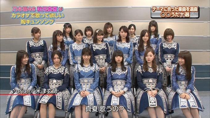 14 CDTV 乃木坂46① (88)