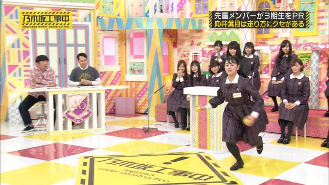 乃木坂工事中 齋藤飛鳥が向井葉月を紹介 (476)