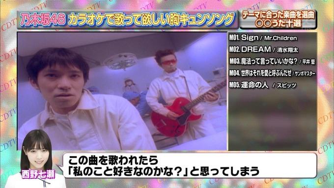 14 CDTV 乃木坂46① (75)