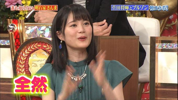 26 誰もしらない明石家さんな 生田絵梨花 (15)