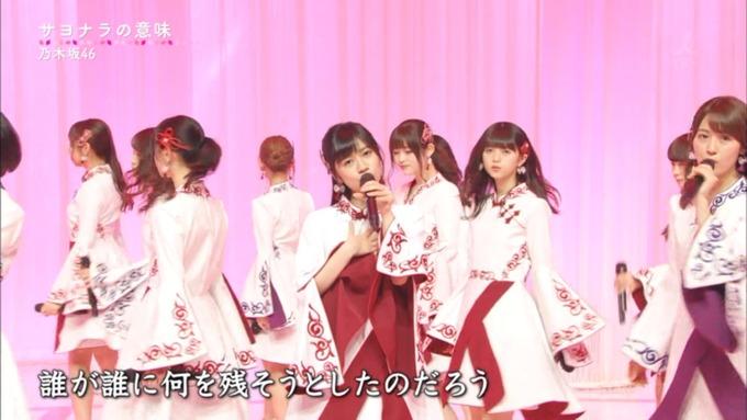 卒業ソング カウントダウンTVサヨナラの意味 (32)