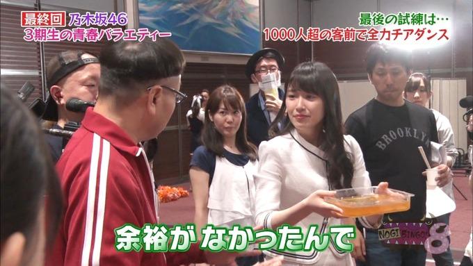 NOGIBINGO83期生 最後の試練③ (12)