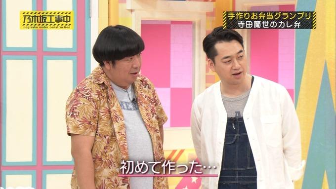 乃木坂工事中 お弁当グランプリ 寺田蘭世① (33)