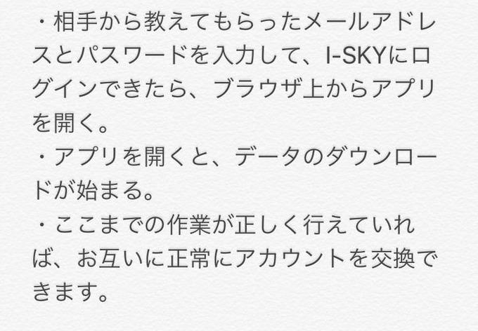 乃木坂46 乃木フェス2 (5)