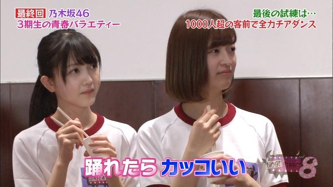 NOGIBINGO83期生 最後の試練③ (8)