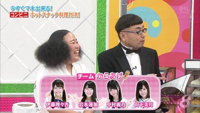 NOGIBINGO8 ホットスナック選手権 理々杏 蓮加 美月 麗乃 (18)