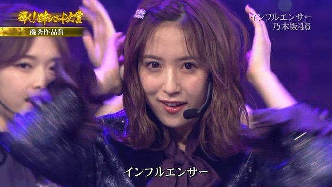 30 日本レコード大賞 乃木坂46 (44)
