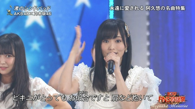 6 FNS歌謡祭④ (26)