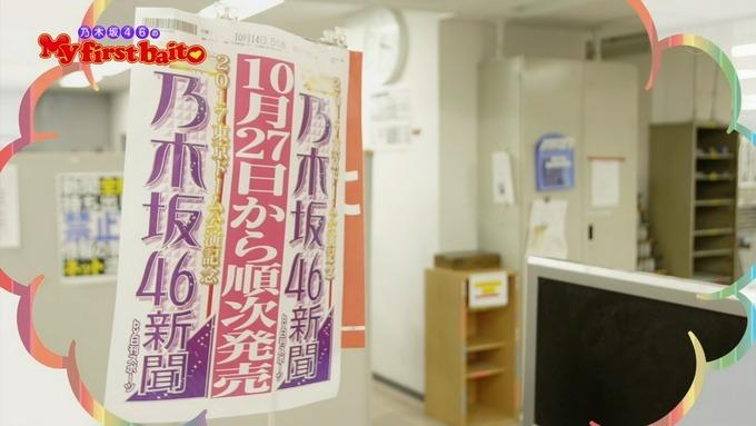 My first baito 生駒里奈③ (4)
