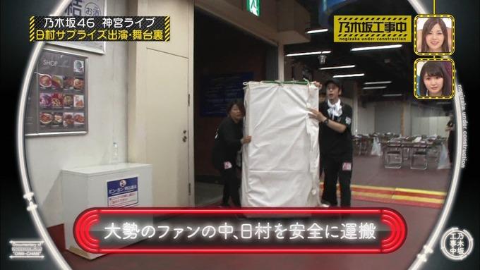 乃木坂工事中 日村密着⑦ (36)