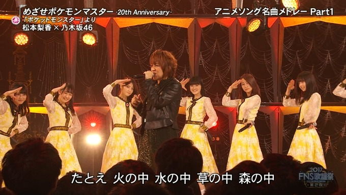 13 FNS歌謡祭 ① (9)