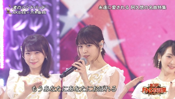 6 FNS歌謡祭④ (48)