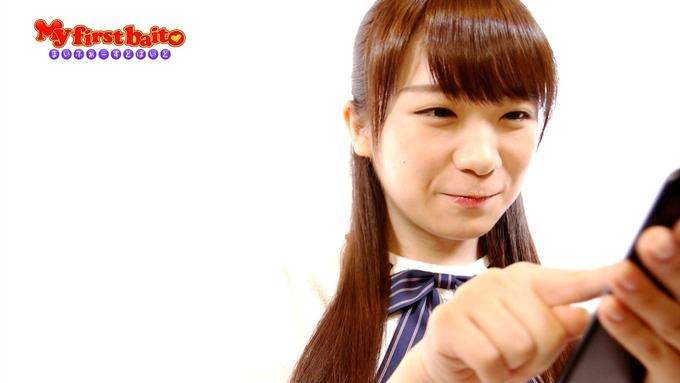 6 My first baito 秋元真夏① (5)