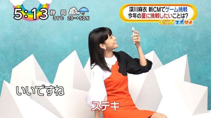 おは4 深川麻衣 ゲームCM (10)
