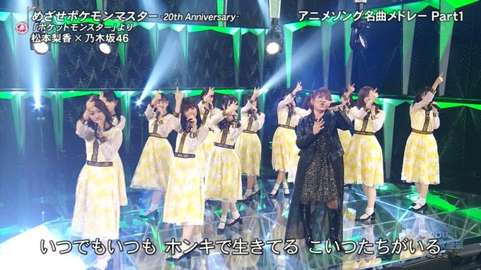 13 FNS歌謡祭 ① (36)