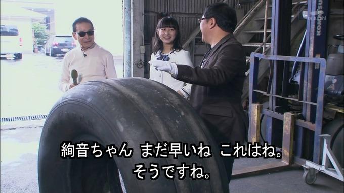 23 タモリ倶楽部 鈴木絢音① (29)