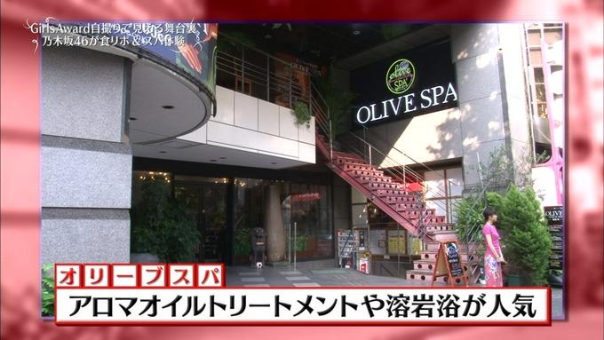 30 めざましテレビ GirlsAward  A (65)