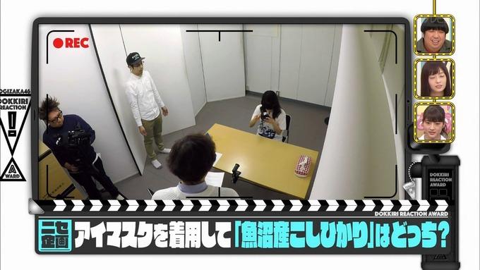 【乃木坂工事中】樋口日奈『ビックリリアクション大賞』 (5)