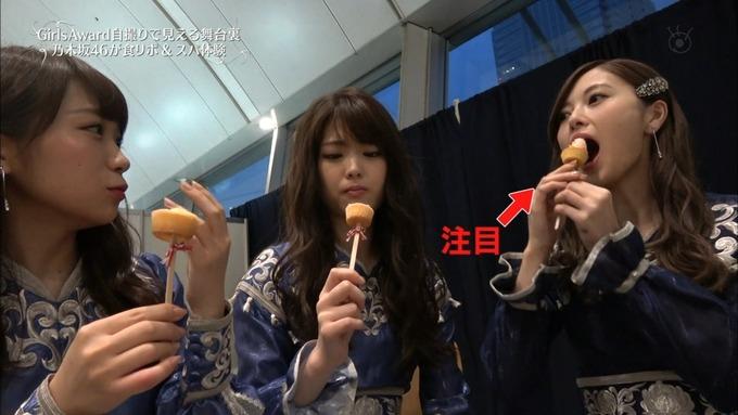 30 めざましテレビ GirlsAward  A (52)