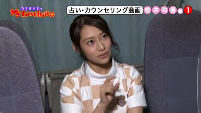My first baito 桜井玲香② (2)