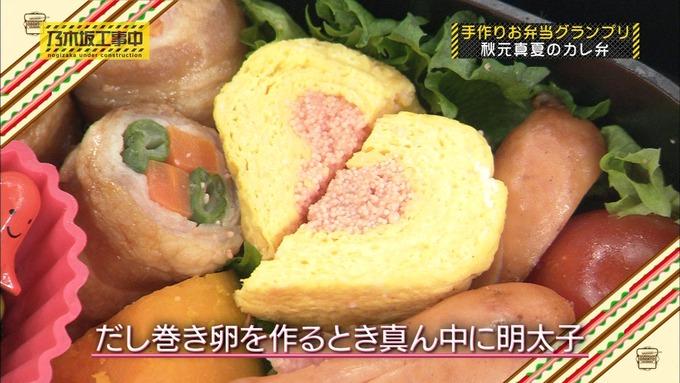 乃木坂工事中 お弁当グランプリ 秋元真夏① (46)