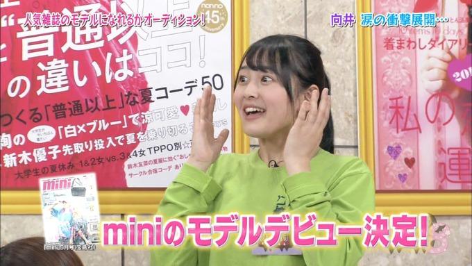 NOGIBINGO8 私服コーデ 向井葉月モデルデビュー (9)